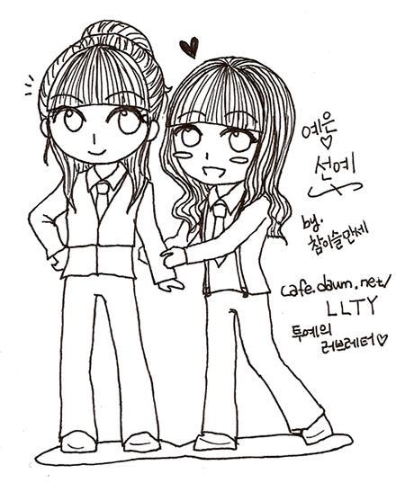 Ye Fanmade Cartoons | Wonder Girls' 2-Ye Couple ♥